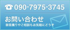 岡山のホームページ制作会社 スタジオ・ダブラへのお問い合わせはこちら